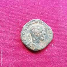 Monedas Imperio Romano: FILIPO I EL ÁRABE. SESTERCIO. Lote 144773578