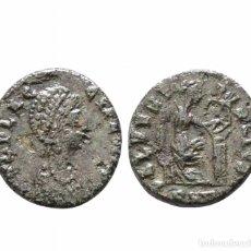 Monedas Imperio Romano: RARA MONEDA ROMANA GRIEGA BIZANTINA REF 7536. Lote 146152098