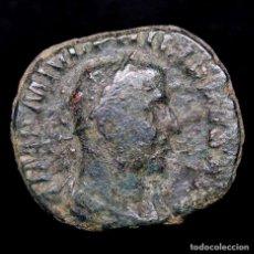 Monedas Imperio Romano: FILIPO I (244 - 249 D.C.), SESTERCIO DE BRONCE. ROMA. AEQVITAS AVGG. Lote 147198126