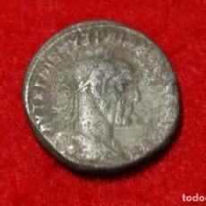Monedas Imperio Romano: TETRADRACMA ROMANO DE TRAJANO DECIO DE ANTIOQUIA.EXTRAORDINARIO ESTASDO DE CONSERVACION.. Lote 147491574