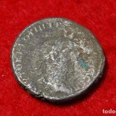 Monedas Imperio Romano: TETRADRACMA ROMANO DE TRAJANO DECIO DE ANTIOQUIA.MUY BUEN ESTADO DE CONSERVACION.. Lote 147491822