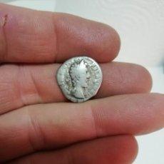 Monedas Imperio Romano: DENARIO DE MARCO AURELIO . Lote 147758770