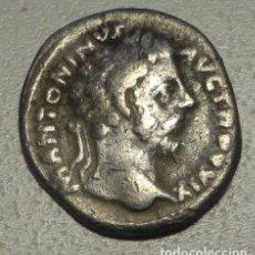 Monedas Imperio Romano: IMPERIO ROMANO - DENARIUS - MARCUS AURELIUS (161-180 A.D.) - PLATA. Lote 148511150