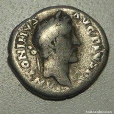 Monedas Imperio Romano: IMPERIO ROMANO - AR DENARIUS, ANTONINUS PIUS (AD 138-161) - ROMA APRETÓN DE MANOS - RIC 127 - PLATA. Lote 148511818