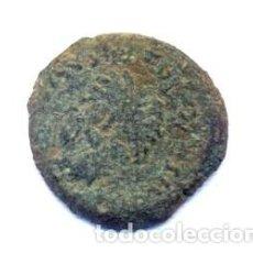 Monedas Imperio Romano: RARO AS DE MERIDA BUSTO DE FRENTE POSIBLE ACUÑACION NATIVA. Lote 151469098