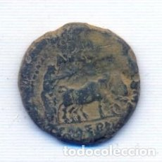 Monedas Imperio Romano: INTERESANTE AS MERIDA YUNTA DE BUELLES. Lote 151469194