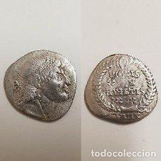 Monedas Imperio Romano: SILICUA SILIQUA ROMANA DE PLATA CONSTANCIO. Lote 151700842