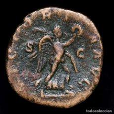 Monedas Imperio Romano: MAXIMINO EL TRACIO (235-238 DC), SESTERCIO. ROMA. VICTORIA AVG S-C. Lote 152215280