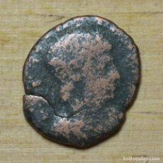 Monedas Imperio Romano: BAJO IMPERIO ROMANO. Lote 152523150