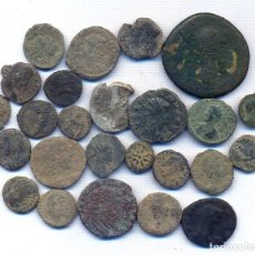 Monedas Imperio Romano: INTERESANTE LOTE DE 25 MONEDAS ROMANAS. Lote 152558634