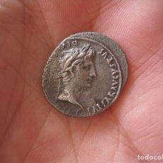 Monedas Imperio Romano: DENARIO AUGUSTO, MAS BONITO EN MANO, CON SUS NIETOS CAYO Y LUCIO, CERTIFICADO DE AUTENTICIDAD. Lote 152789730