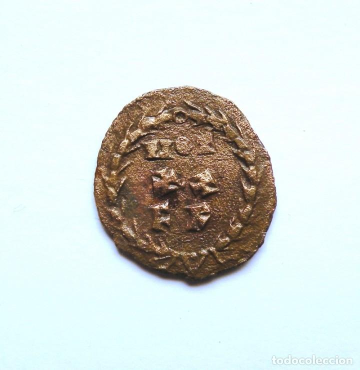 Monedas Imperio Romano: Cayo Aurelio Valerio Diocleciano Augusto 1 antoniniano - Foto 2 - 48416326