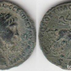 Monedas Imperio Romano: MONEDA DE TRAJANO. AS. SPQR OPTIMO PRINCIPI. Lote 156957114