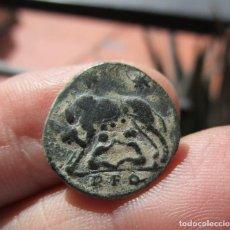 Monedas Imperio Romano: URBS ROMA . ROMULO Y REMO . GRAN CALIDAD. Lote 156986558