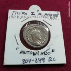 Monedas Imperio Romano: EMPERADOR FILIPO I. ANTONINIANO DE PLATA. Lote 180461640