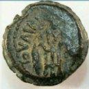 Monedas Imperio Romano: MONEDA JUDÍA TIEMPO JESÚS PRUTAH AÑO 29 PONCIO PILATOS PROCURADOR JUDEA. Lote 159917876