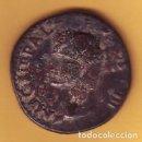 Monedas Imperio Romano: AS DE MARCO AGRIPA. Lote 160398482
