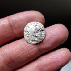 Monedas Imperio Romano: CHIRRAPA. Lote 161776190