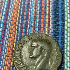 Monedas Imperio Romano: PS- MUY BONITO AS DE AGRIPA REVERSO: NEPTUNO CON TRIDENTE.. Lote 165200209