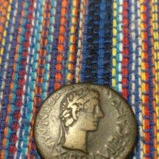 Monedas Imperio Romano: PS- AS DE TARRACO TARRAGONA DE OCTAVIO AUGUSTO REVERSO: CAYO Y LUCIO. Lote 165200586