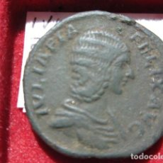 Monedas Imperio Romano: MONEDA DE 1 SEXTERCIO DE JULIA DONMA (187-217 D.C) PATINA NEGRA RARA ASI. Lote 165551302