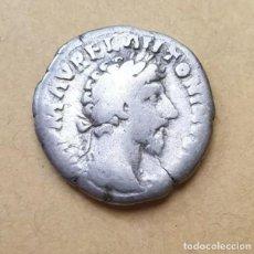 Monedas Imperio Romano: DENARIO MARCO AURELIO. Lote 166719446
