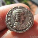 Monedas Imperio Romano: JULIA DONNA . DENARIO RARO Y DE LA MAXIMA CALIDAD.. Lote 168420128