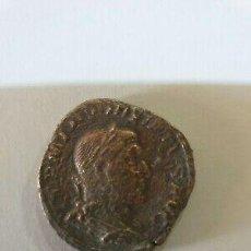 Monedas Imperio Romano: BONITO SESTERCIO DE ALEJANDRO SEVERO.. Lote 170121068