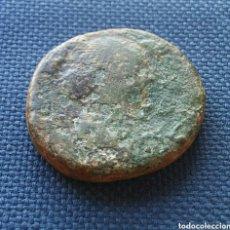 Monedas Imperio Romano: SESTERCIO DE FAUSTINA. Lote 170993013