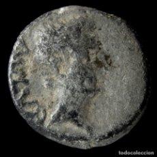 Monedas Imperio Romano: QUINARIO DE AUGUSTO, EMERITA AUGUSTA (MERIDA) 14 MM / 1,87 GR.. Lote 154097710