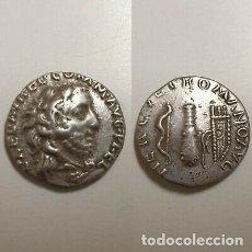 Monedas Imperio Romano: DENARIO DE COMODO PLATA .RARA VARIANTE.. Lote 172723862