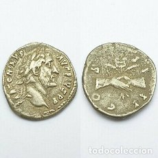 Monedas Imperio Romano: DENARIO ANTONINO PIO PLATA .RARA VARIANTE.. Lote 172723922