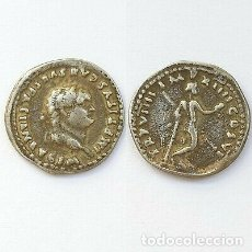 Monedas Imperio Romano: DENARIO ROMANO TITO PLATA .. Lote 172723947