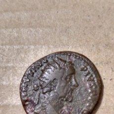 Monedas Imperio Romano: DUPONDIO DE ANTONINO PIO RARO REVERSO. Lote 172786238
