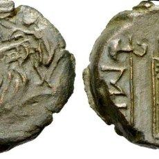 Monedas Imperio Romano: SARMATIEN. PANTIKAPAION / OLBIA.CABEZA DE LOS BORYSTHENES A LA IZQUIERDA. HACHA Y ARCO . Lote 172821247