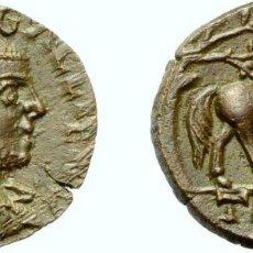Monedas Imperio Romano: ALEJANDRÍA (TROAS). VOLUSIANUS (251-253 DC). Lote 172821517