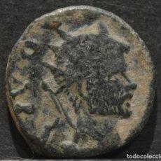 Monedas Imperio Romano: ANTONINIANO CLAUDIO II EL GOTICO CONSECRATIO 268-270 D.C. Lote 173075603