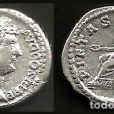 Monedas Imperio Romano: ADRIANO - DENARIO - PIETAS AVG - ROMA 132 / 134 D C.- MBC / MBC+. Lote 173658473