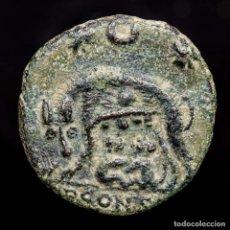 Monedas Imperio Romano: URBS ROMA FOLLIS CONMEMORATIVO ARLES LOBA, ROMULO Y REMO ✯○✯ / PCONS. Lote 173907787