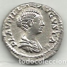 Monedas Imperio Romano: PLAUTILLA (MUJER DE CARACALLA) - DENARIO - ROMA 202 D C.- MBC.. Lote 174097619