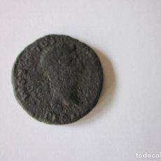 Monedas Imperio Romano: DUPONDIO DE COLONIA PATRICIA.. Lote 175920745
