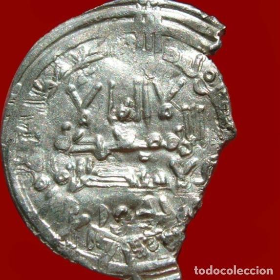 Monedas Imperio Romano: España - Dirham de Muhammad II, Al-Andalus, 399 A.H. (1009 d.C.) - Foto 2 - 176215889