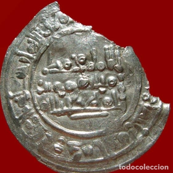 ESPAÑA - DIRHAM DE MUHAMMAD II, AL-ANDALUS, 399 A.H. (1009 D.C.) (Numismática - Periodo Antiguo - Roma Imperio)