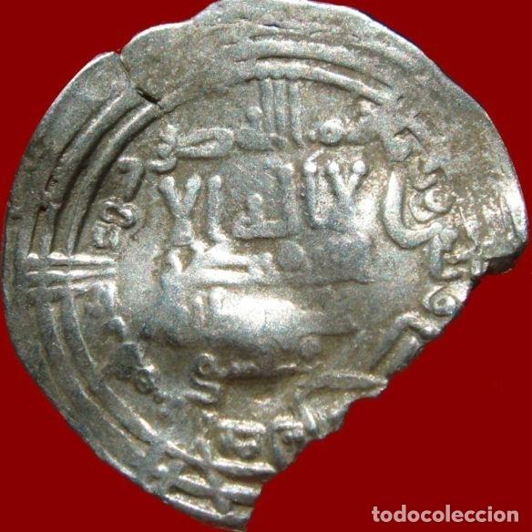Monedas Imperio Romano: España Dirham Abd al-Rahman III, Madinat al Zahra, 331 H (944 d.C.) - Foto 2 - 176215994
