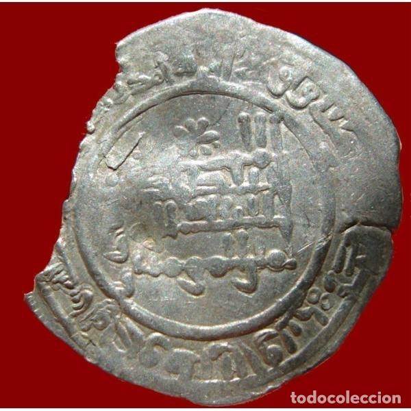 ESPAÑA DIRHAM ABD AL-RAHMAN III, MADINAT AL ZAHRA, 331 H (944 D.C.) (Numismática - Periodo Antiguo - Roma Imperio)