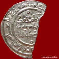 Monedas Imperio Romano: MUHAMMAD II FRACCION DE DIRHAM, AL-ANDALUS, 399 A.H. (1009 D.C.). Lote 176236190