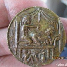 Monedas Imperio Romano: TESSERA DELA EPOCA DE TIBERIO, PARA PAGO EN BURDELES ORIGINAL. Lote 178999348