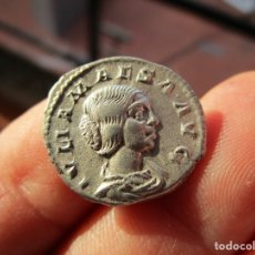 Monedas Imperio Romano: JULIA MAESA . DENARIO DE EXTRAORDINARIA CALIDAD . SIN CIRCULAR. Lote 179346032