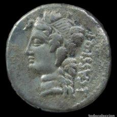 Monedas Imperio Romano: DENARIO REPUBLICANO, FAMILIA CASSIA (78 AC) - 18 MM / 3.80 GR.. Lote 179521363