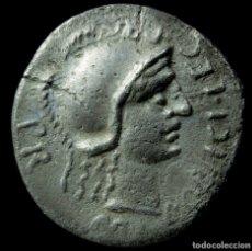 Monedas Imperio Romano: DENARIO DE POMPEYO EL GRANDE - CN MAGNVS IMP, HISPANIA - 19 MM / 3.63 GR.. Lote 179521950